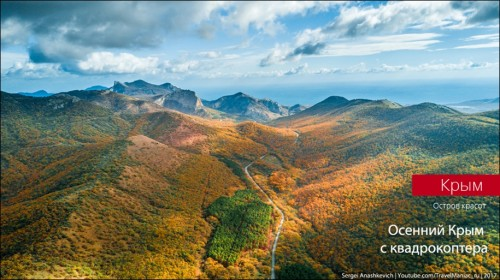 Stunning-photos-of-the-autumn-Crimea-from-the-height-of-01.jpg